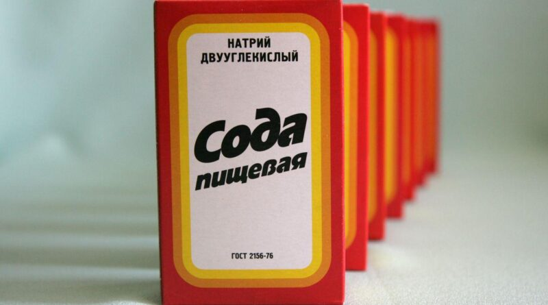 Soda_Яна Грин